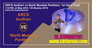 MPL T20 Semi Final Match Prediction Today Who Win Mumbai T20 League