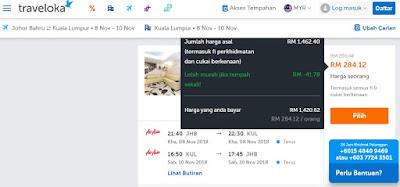 Pakej Percutian ke Kuala Lumpur, kuala lumpur tour packages, KLCC, KL Tower, Menara KL, traveloka, flight ticket, hotel, tempah tiket penerbangan, tempah bilik hotel, vacation, cuti sekolah, cuti-cuti Malaysia, taman burung KL,