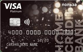 дебетовая карта Хоум кредита
