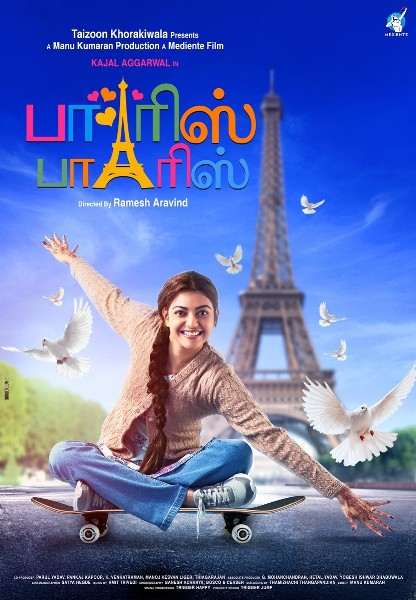 full cast and crew of movie Paris Paris 2019 wiki, story, release date – wikipedia Actress poster, trailer, Video, News, Photos, Wallpaper