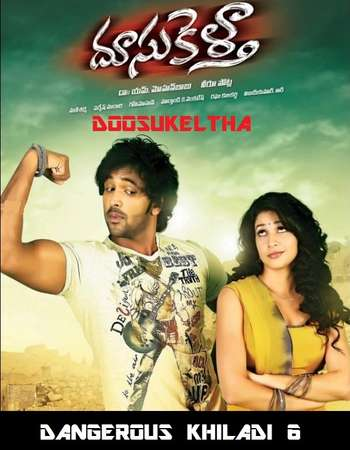 Doosukeltha 2013 Hindi Dual Audio 230MB UNCUT HDRip HEVC Mobile ESubs