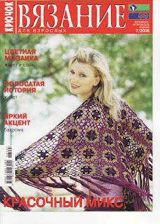 http://crochettop.blogspot.cl/p/revista-2-set.html