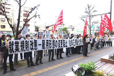http://www.doro-chiba.org/nikkan_dc/n2016_01_06/n8090.htm