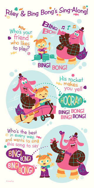 "Inside Out ""Riley and Bing Bong's Sing-Along!"" Disney/Pixar Screen Print by Dave Perillo & Cyclops Print Works"