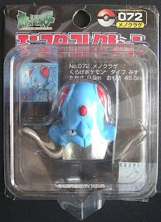 Tentacool Pokemon figure Tomy Monster Collection black package series