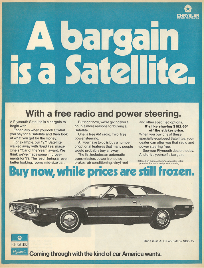 Old Ads Are Funny: 1971 ad: