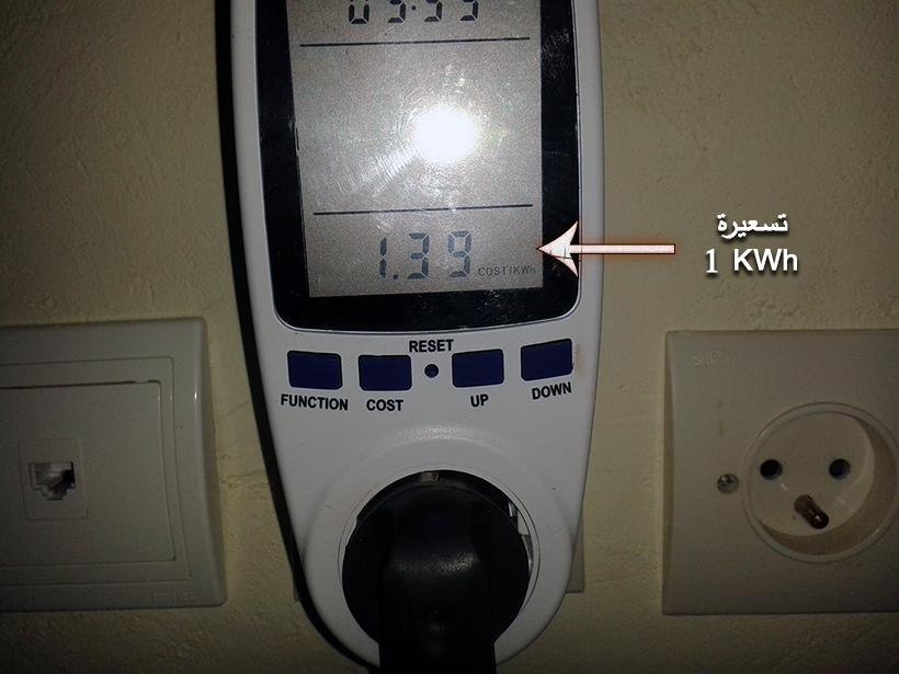 Power%2Bmeter%2BB-10.jpg