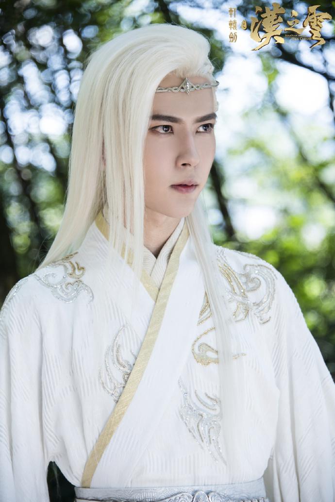 Xuan Yuan Sword Legend of the Han Clouds Alan Yu