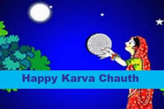 Karva Chauth Profile DP for FB