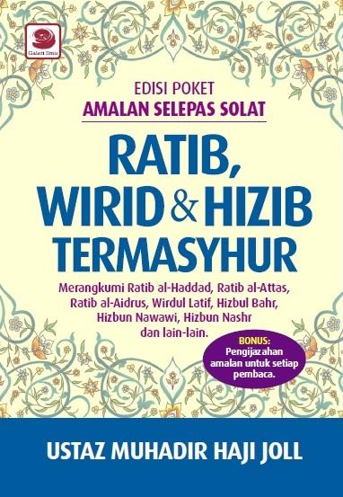 Hizib nawawi