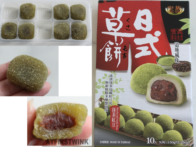 royal family matcha and anuki bean mochi