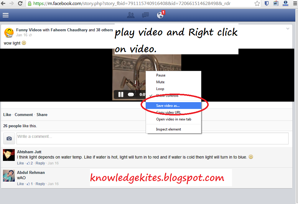 Download Facebook Video in Computer Directly without any Software step 3