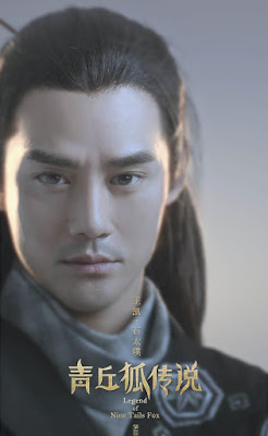Wang Kai (from Nirvana in Fire) in Legend of Nine Tails Fox (2016 Chinese fantasy period drama)