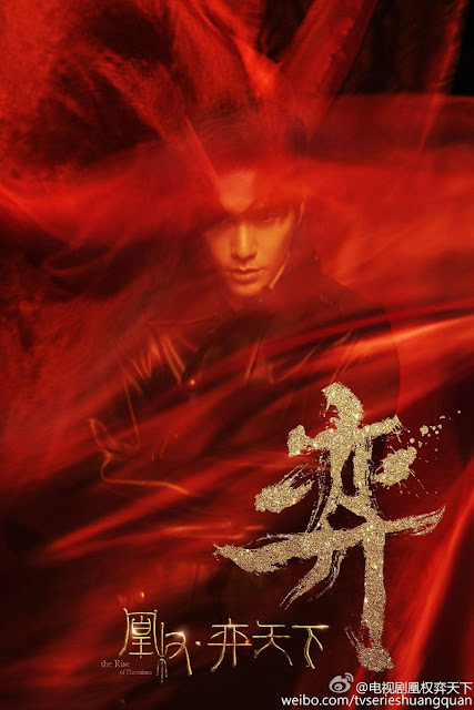Chen Kun The Rise of the Phoenixes