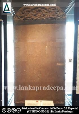 Galle Trilingual Slab Inscription, Sri Lanka