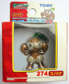 Nuzleaf Pokemon figure Tomy Monster Collection AG series