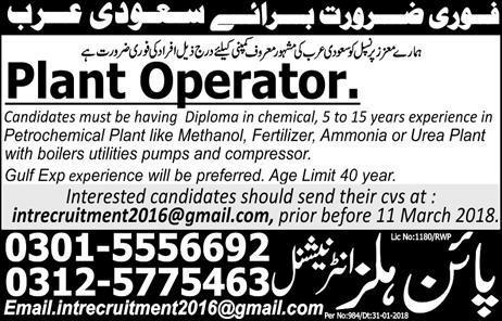 Plant Operator Jobs in Saudi Arabia 08 March 2018