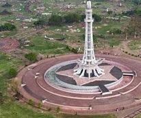 लाहौर का पुराना नाम | Lahore Ka Purana Naam