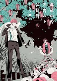 rekomendasi anime spring 2019