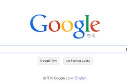 Artikel -artikel Yang Paling Banyak di Cari di Google