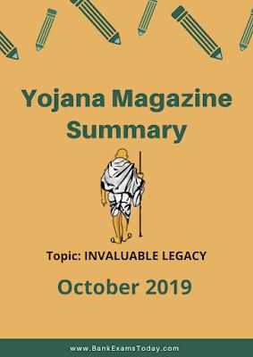 Yojana Magazine Summary: October 2019