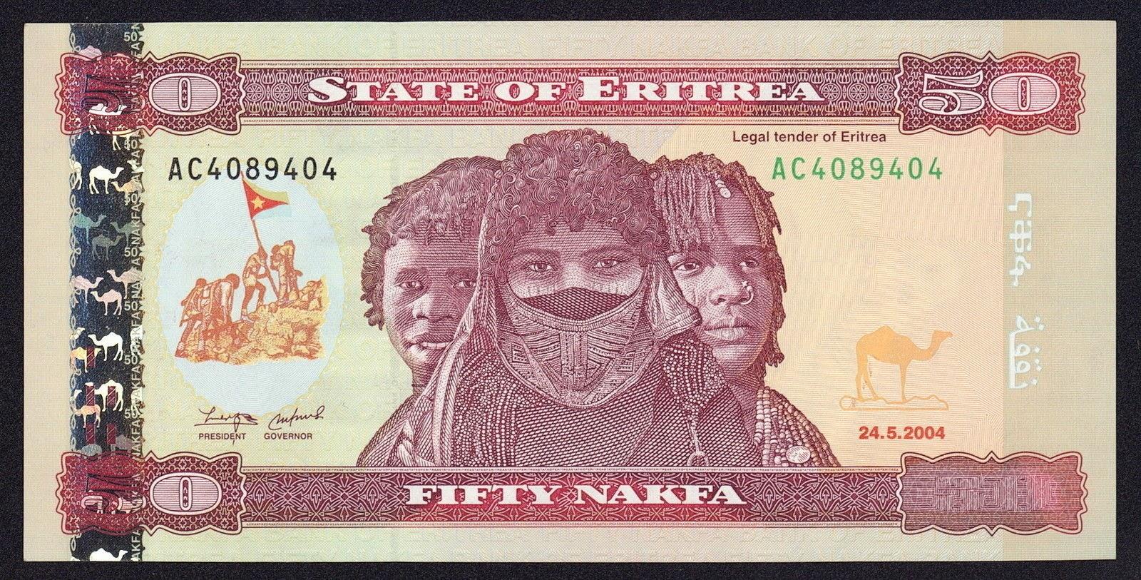 Eritrea banknotes 50 Eritrean nakfa note