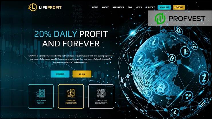 LifeProfit обзор и отзывы HYIP-проекта