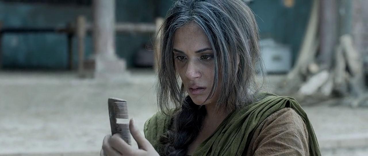 Sarbjit (2016) 3