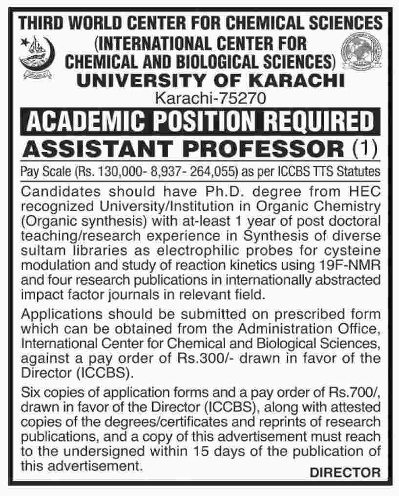 Jobs in International Center for Chemical And Biological