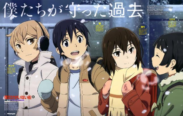 Erased - Best Anime Like Charlotte