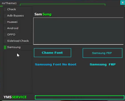 X.M.O Tool 2019 Latest Free Download