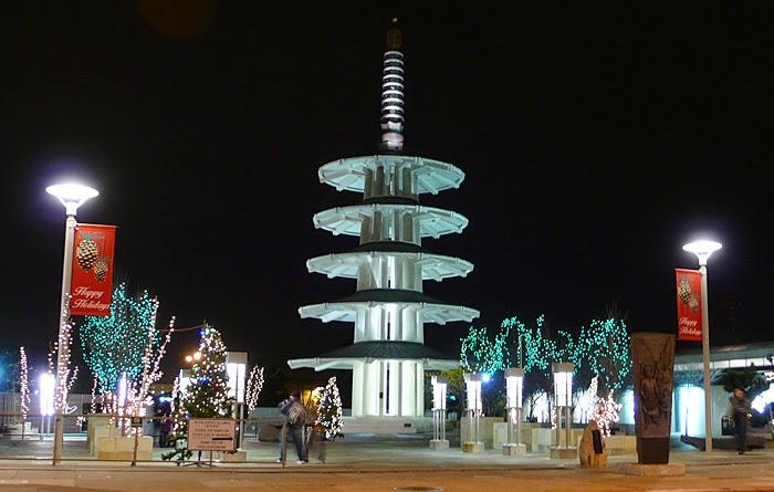Japan Town em San Francisco na Califórnia
