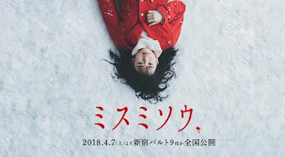 Misumisou (Liverleaf) Live Action (2018) Subtitle Indonesia [Jaburanime]