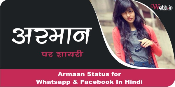 Armaan-Status-For-Whatsapp-&-Facebook-In-Hindi