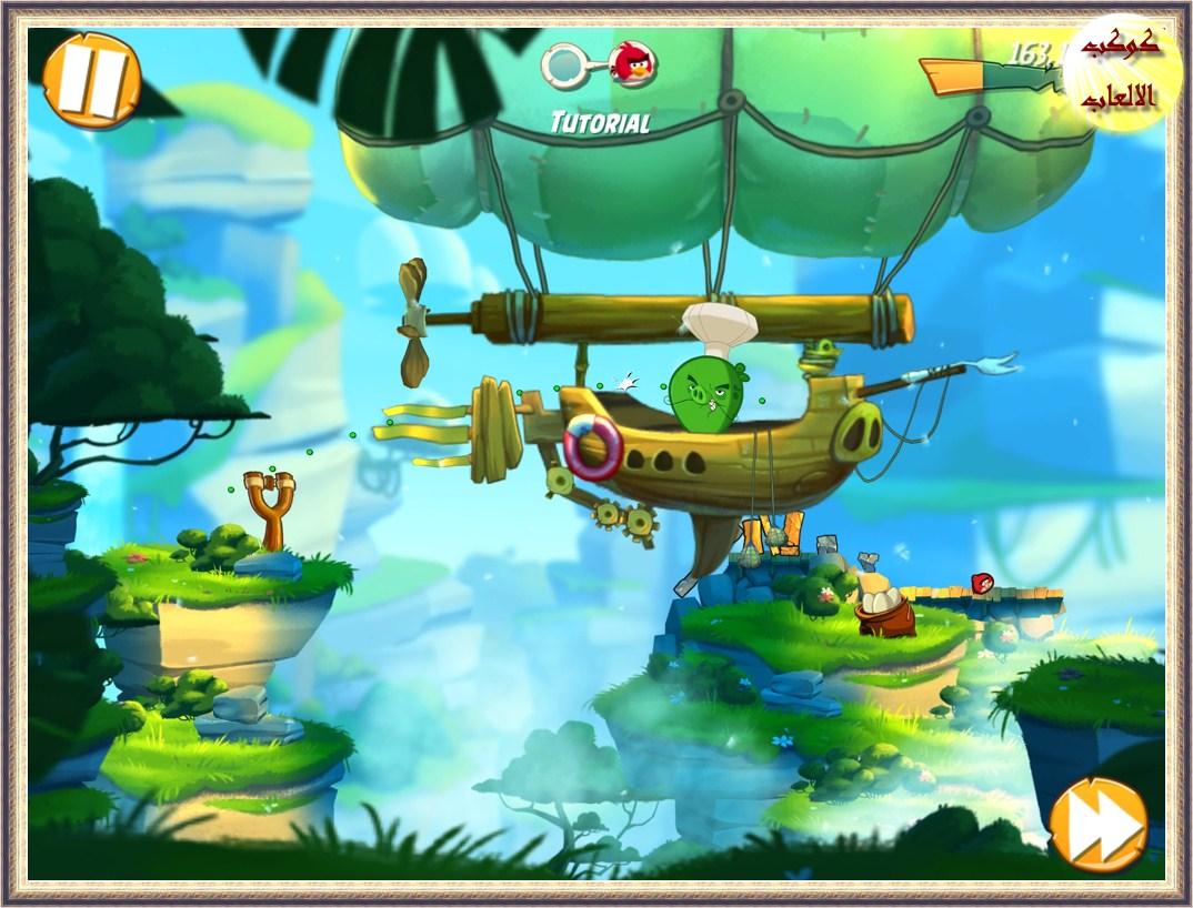 تحميل العاب Angry Birds