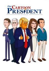 Our Cartoon President Temporada 1 audio español