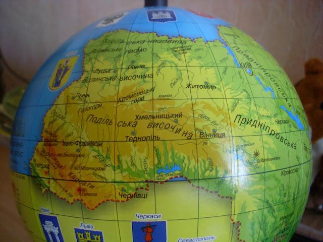 Глобус одной страны