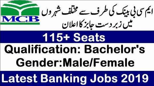 MCB Jobs 2019 Muslim Commercial Bank Careers - Apply Online