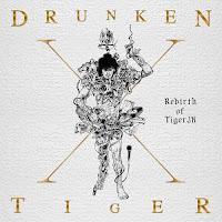 Download Lagu MP3 MV Music Video Lyrics Drunken Tiger – Timeless (Feat. RM of BTS)