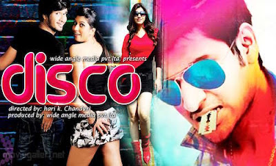 Disco 2016 Hindi Dubbed 720p HDRip 1GB south india movie Disco hindi dubbed 720p dvdrip 700mb hdrip webrip free download or watch online at world4ufree.be
