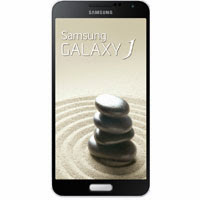 Samsung Galaxy J Price in Pakistan