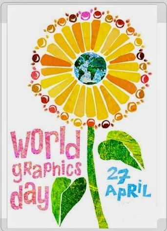 Παγκόσμια Ημέρα Σχεδίου (Design)