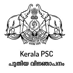 Kerala Public Service Commission (KPSC) Recruitment 2019