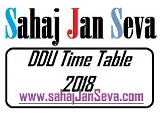 Ddu gorakhpur university time table 2018 (BA/B.SC/B.Com 2018)