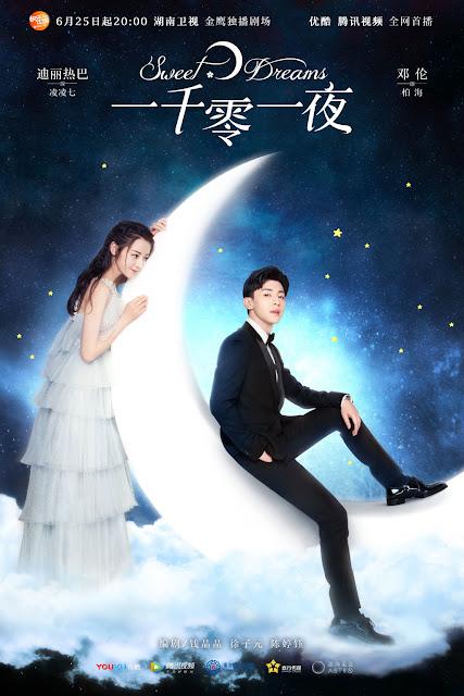Sweet Dreams Chinese drama series Deng Lun Dilraba Dilmurat