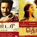 Thodari Movie is Big Flop For Dhanush