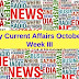 Weekly Current Affairs October 2017: Week III