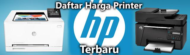 Daftar Harga Printer HP terbaru 2017