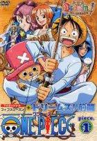 One Piece Season 5 Episode 131-143 MP4 Subtitle Indonesia