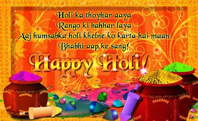 Happy Holi ShubhKamnaye